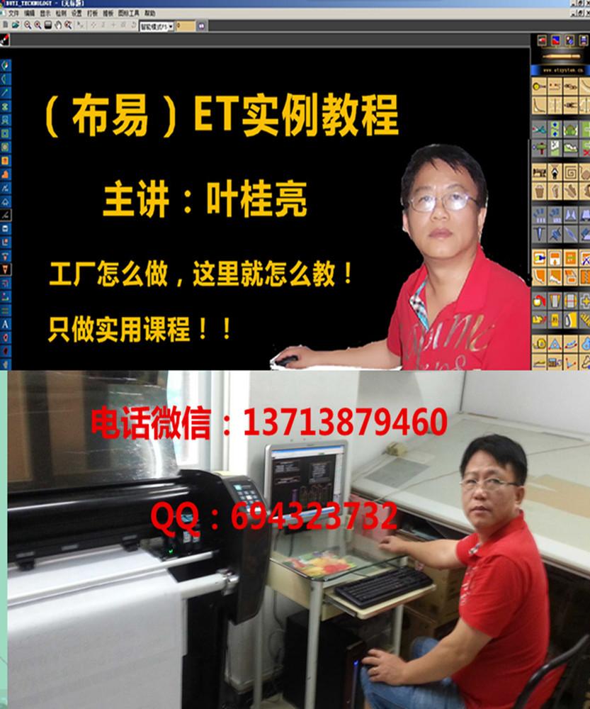 ET_副本22.jpg